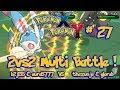 Pokemon X & Y Wifi Battle #27 2vs2 Multi Battle with TheZunjo [1080p]