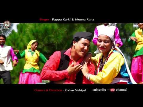 MAL DESH KI CHHORI TANU kumaoni song by Pappu karki || HD ||