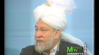 Urdu Khutba Juma on January 29, 1993 by Hazrat Mirza Tahir Ahmad