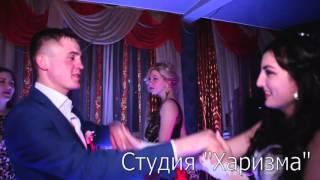 Свадьба Роман Юля. Студия Харизма 2016