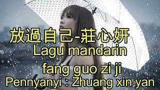lagu mandarin fang guo zi ji,放過自己-莊心妍