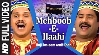Official : Mehboob-E-Ilaahi Full (HD) Songs | T-Series Islamic Music | Haji Tasleem Aarif Khan