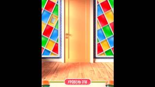 100 Doors Puzzle Box level 18