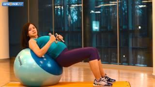 Фитнес для беременных: урок второй