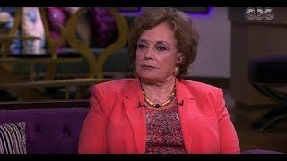 معكم منى الشاذلي   جيهان السادات تتحدث عن معاهدة السلام وحياتها الشخصية مع زوجها