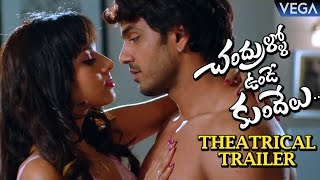 Chandrullo Unde Kundelu Movie Theatrical Trailer   Latest Telugu Movie Trailers 2017