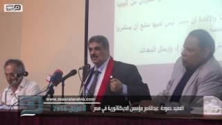 بالفيديو| حسين حمودة: عبد الناصر زعيم وطني أسَّس الديكتاتورية