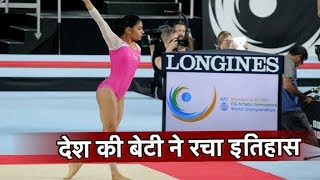 Gymnast Aruna Reddy Creates History, 1st Indian To Win World Cup Medal | Sports Tak