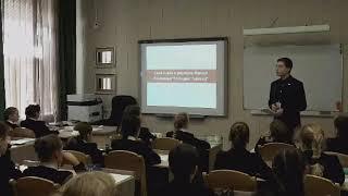 Урок учителя Дмитрия Хоревского