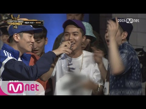 [SMTM4] Cyper Mission with Snoop Dogg (Song Minho, Basick, Lil Boi, Seo Chul Goo) EP.04