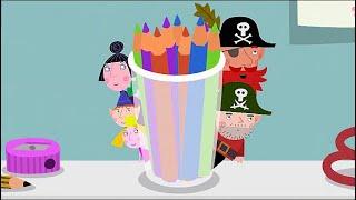 Феи и Пираты - Что общего?☠️ Маленькое королевство Бена и Холли на русском в HD