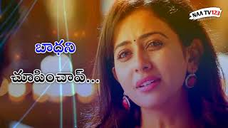 vd9-co-emotional-sad-love-letters-whatsapp-status-in-telugu