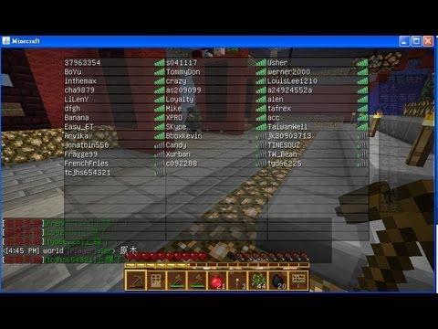 【恆楓】【多人連線】Minecraft伺服介紹:生存啊恆楓! - YouTube