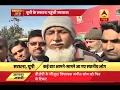 Popular Videos - Sardhana