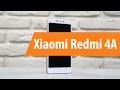 Распаковка Xiaomi Redmi 4a / Unboxing Xiaomi Redmi 4a