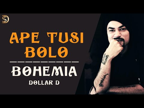 The Bohemism | Bohemia | Dollar D | $D | Latest Punjabi Rap Song 2018 | Dil De Tarazu New | Raaz