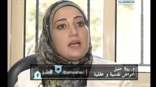 Repeat youtube video للنشر - متابعة موضوع فاطمة