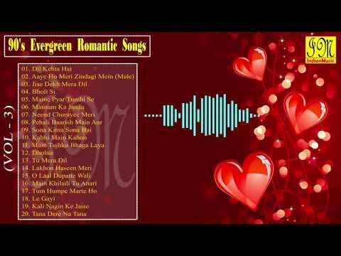 90's Evergreen Romantic Songs - Vol-3 | Most Romantic Hindi Songs | Hindi Love Songs | Audio Jukebox