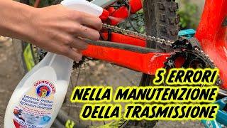 I 5 errori più comuni nella manutenzione della trasmissione della bici