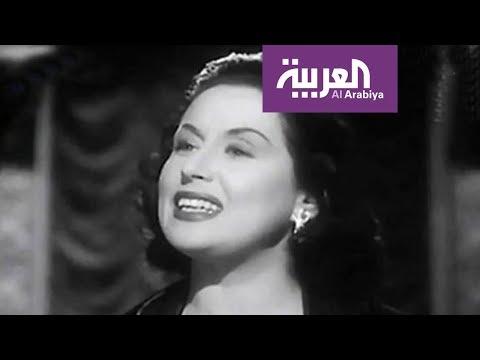 صباح العربية | أغنية -حيرانة ليه- أدخلت ليلى مراد إلى السينما  - 12:54-2019 / 1 / 16