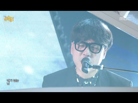 Jung Joon-il - Hug me, 정준일 - 안아줘, Music Core 20140510