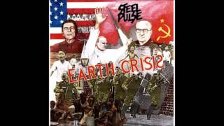 Steel Pulse-Wild goose chase (1984)