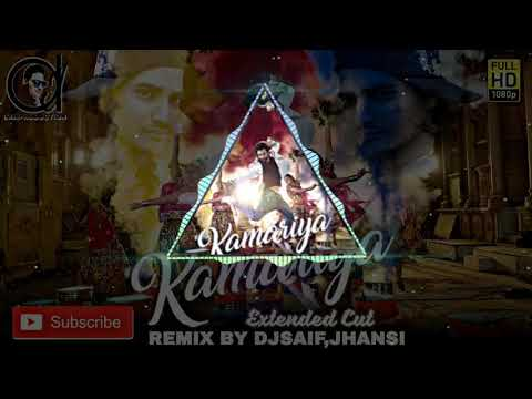 Kamariya(👉DOWNLOAD MP3👇)(DJSAIFMAKRANI,JHANSI.