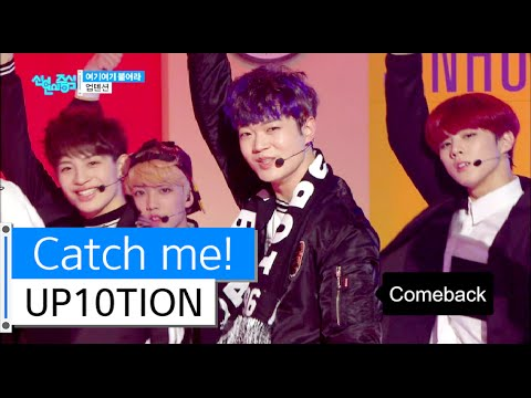 [HOT] UP10TION - Catch me!, 업텐션 - 여기여기 붙어라, Show Music core 20151128