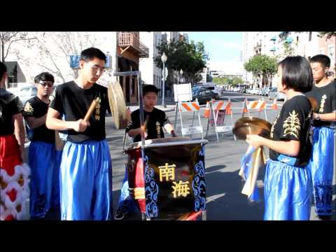 San Diego Chinese New Year Food and Cultural Fair- SouthernSea Lion Dance