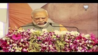 भाजपा की सरकार बनते ही लघु एवं सीमांत किसानों के कर्ज माफ़ करने का वादा हमने किया है