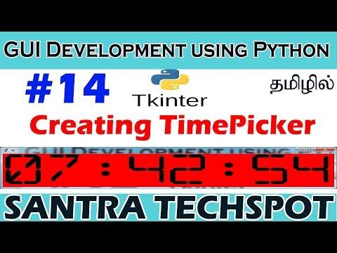 #14-|-creating-digital-clock-using-time-picker-in-tkinter-|-python-tkinter-tutorial-in-tamil