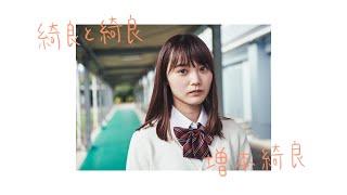 櫻坂46 「Nobody's fault」TypeD収録「増本綺良」の個人PV予告編を公開!