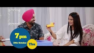 Ravinder Grewal & Sara Gurpal | Shonkan Filma Di | Promo | Pitaara TV