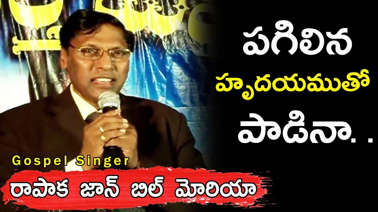 Andhra Christian Songs Vol 5