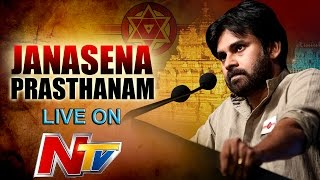 Pawan Kalyan Janasena Prasthanam || LIVE || Public Meet In Tirupati || NTV