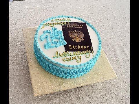 Как украсить торт на 14 лет для девочки