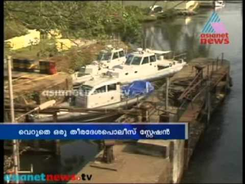 Negligence of the department: coastal police's rescue operation boats are anchored
