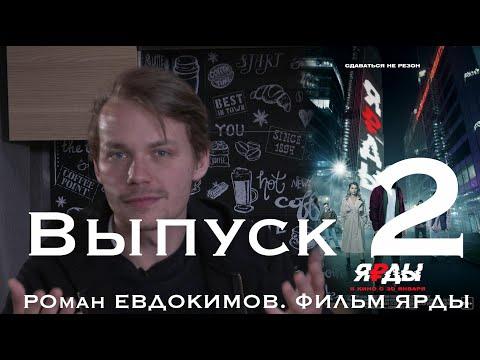 МАНДЕЙ ШОУ. Роман