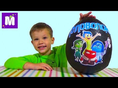 Головоломка Дисней большое яйцо сюрприз распаковка игрушки