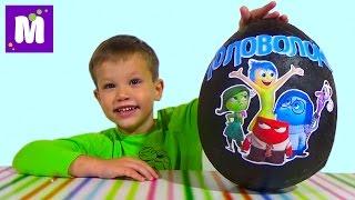 Головоломка Дисней большое яйцо сюрприз распаковка игрушки Inside Out Disney giant egg