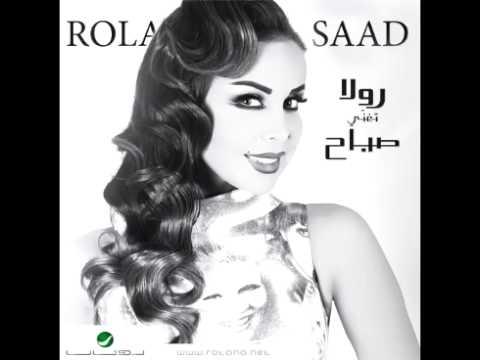 Rola Saad...Saat Saat | رولا سعد...ساعات ساعات