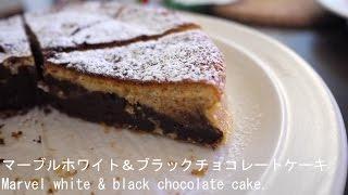 マーブル ホワイト&ブラックチョコレートケーキ Marvel White & Black ...