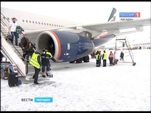 В Магадан прилетел первый рейс авиакомпании «Аэрофлот»