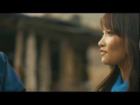 Bhutan Telecom B-wallet ad