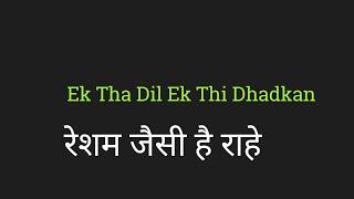 Resham Jaisi Hai Rahe Lyrics हिंदी Floating Hindi Lyrics by PK