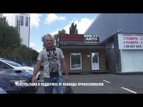 Мы - АвтоСтар ( auto-star.net.ua)