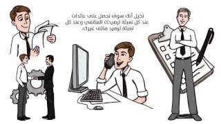 تطبيق اندرويد لخدمة الفليكسي في الجزائر