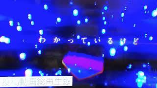 6月23日に放送されたバズリズムに出演しイデアを披露してくれた天月さん...