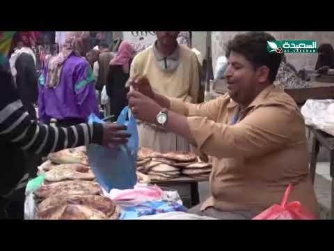 شاب يبيع الخبز بإبتسامته المعهودة منذ عقد ونصف