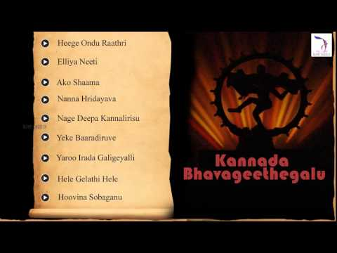 Kannada Bhavageethegalu  | Audio Jukebox | Premalatha Divakar
